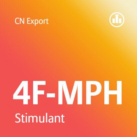 4f mph cn